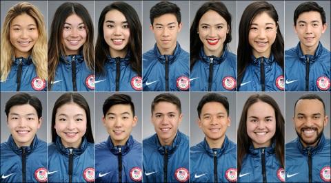 AsAmOlympics